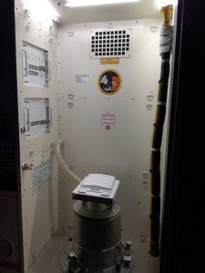 kosmiczna toaleta